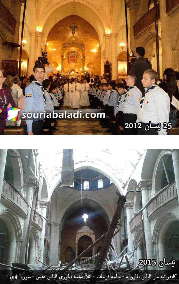 http://www.souriabaladi.com/images/news/201505/aleppo_church_old_new_1.jpg