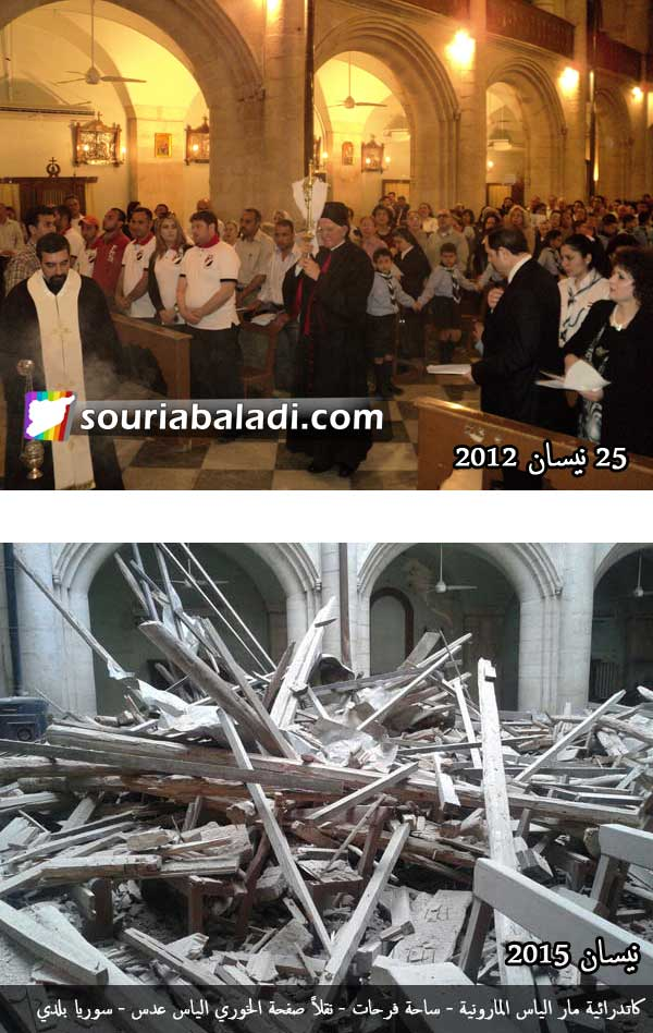http://www.souriabaladi.com/images/news/201505/aleppo_church_old_new_2.jpg